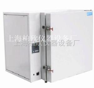 BPH-9055ABPH-9055A500度高溫鼓風干燥箱