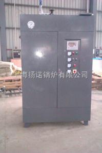 冬天采暖180kw電熱水鍋爐,熱水循環機組