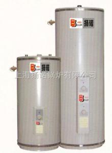 YN-5A不銹鋼燃油(氣)熱水鍋爐