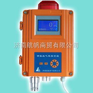 QB2000F沼氣報警器,單點壁掛式沼氣泄漏報警器