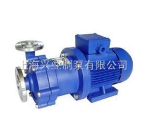 廠家供應CQ磁力驅動泵