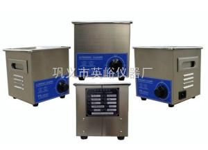 PS-10PS-10超声波清洗器