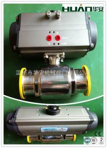 SMS衛生級艾諾氣動球閥(進口)