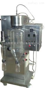 HZ-1500小型噴霧干燥機   噴霧干燥機 實驗設備