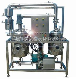 HZ-TNG植物精油实验型提取浓缩罐