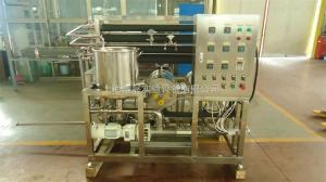 HZ-SJJ小型實驗室UHT殺菌機
