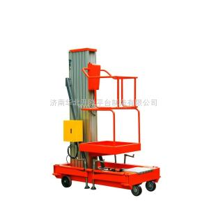 HJPT01-10单柱豪华铝合金升降机