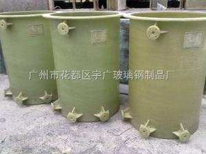廣東玻璃鋼桶槽/廣州市貯存罐/佛山市攪拌罐