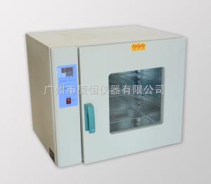 KH-45ASKH-45AS中药干燥箱,广州康恒干燥箱烘箱烤箱