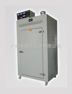 KH-100ASKH-100S中药药材干燥箱、康恒干燥箱