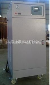 YN45-0.7-D发酵罐配套用-45KW电蒸汽发生器(锅炉)免检