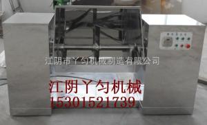 CH-300槽型混合 機制藥混合機 臥式混合機