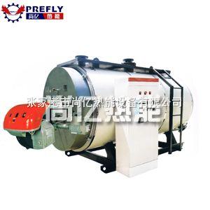 CWNS燃氣熱水鍋爐