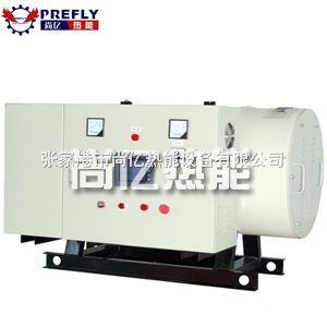 CWDR电热水锅炉
