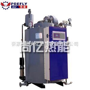 LSS燃油蒸汽鍋爐