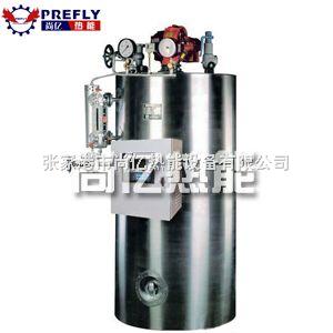LHS燃油燃气蒸汽锅炉