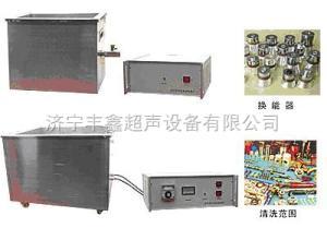 FX分體式清洗機