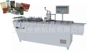BTB-II透明膜包裝機,茶葉盒包裝機