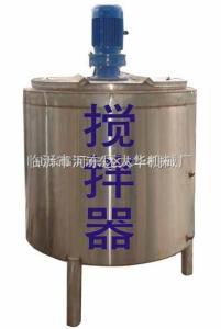 SZM300不锈钢乳胶漆搅拌罐