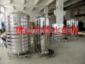 医疗器械医药高纯化水设备-水处理设备(60000元/台)