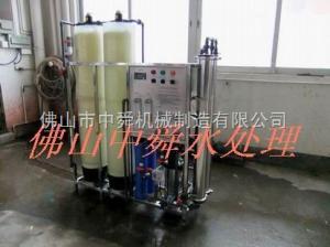 RO反滲透純水設備-水處理設備(11000元/臺)