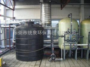 純水機價格,10T純水設備價格
