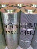 螺杆制冷机组滤芯8051-13-08螺杆制冷机组滤芯8051-13-08