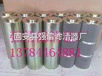 螺杆制冷机组滤芯8051-14-02,螺杆制冷机组滤芯8051-14-02,