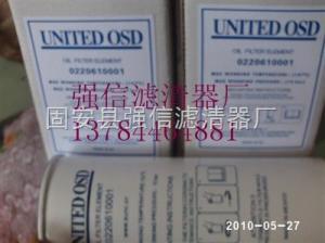 0220610001機油過濾器優耐特斯 0220610001機油過濾器