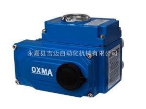 OXMA-08OXMA電動執行器