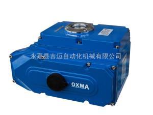 OXMA-10OXMA電動執行器