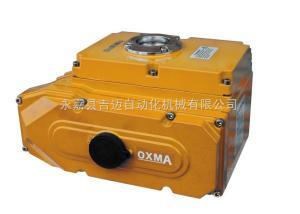 OXMA-40OXMA電動執行器