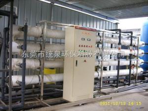 純水機價格,1T/H反滲透純水設備價格