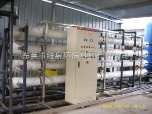 純水機價格,15T純水設備價格