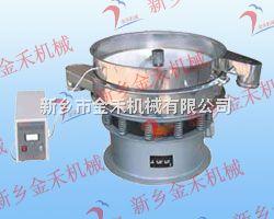 JHC超声波振动筛,河南金禾超声波振动筛质量好价格优
