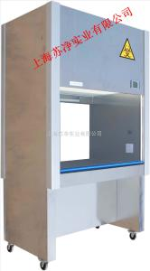 BHC-1300||A/B2上海生物安全柜