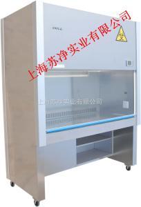 BHC-1300IIA/B3二级生物安全柜BHC-1300IIA/B3