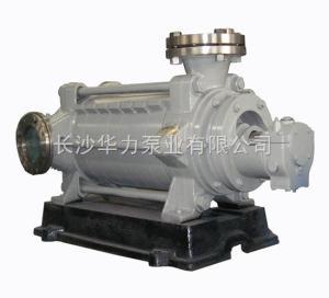 DG型工業鍋爐給水泵