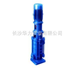 DL、DLR型立式單吸多級離心泵(立式多級泵)