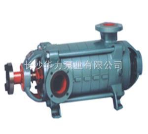 DF型单吸多级耐腐蚀离心泵