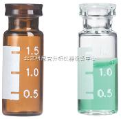 2.0 mL鉗口樣品瓶