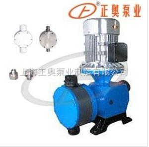 JMZ型精密計量泵