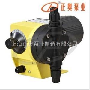 JMW型隔膜式計量泵