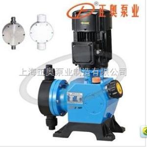 JMX型精密計量泵