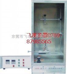 FL-8656單根電線電纜垂直燃燒試驗機