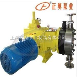 JYDR型液壓隔膜式計量泵