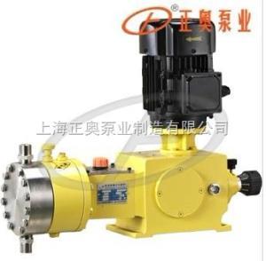 JYX型液壓隔膜式計量泵