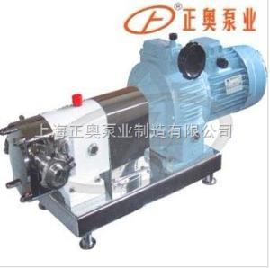 RP型不銹鋼轉子泵