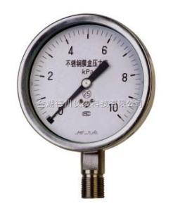 厂家供应不锈钢膜盒压力表
