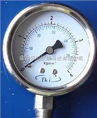供应全不锈钢安全型压力表